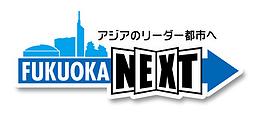 fukuokanext